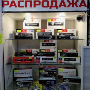 http://s5.uploads.ru/t/AchQC.jpg