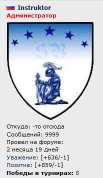 http://s5.uploads.ru/t/AdSNt.jpg