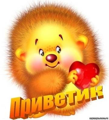 http://s5.uploads.ru/t/Af9uI.jpg
