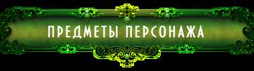 http://s5.uploads.ru/t/Afsvc.png