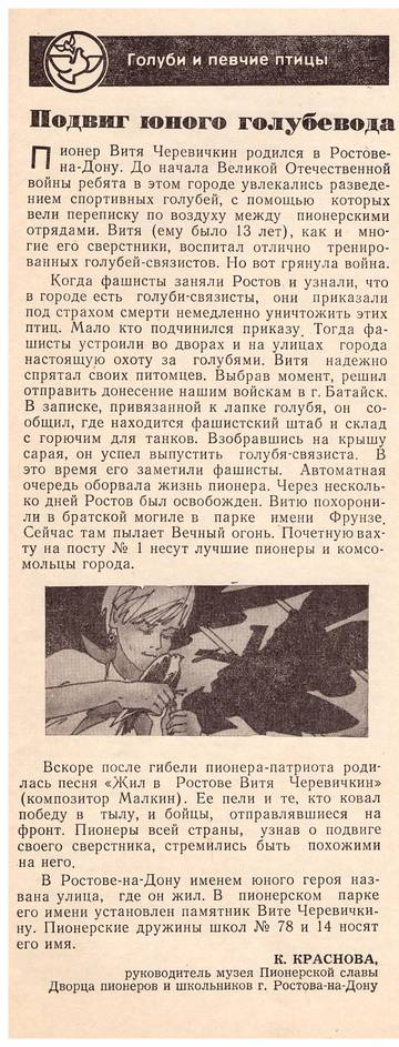 http://s5.uploads.ru/t/AgPzn.jpg