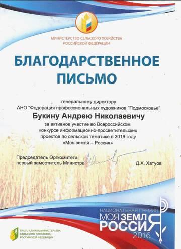 http://s5.uploads.ru/t/AoKQl.jpg