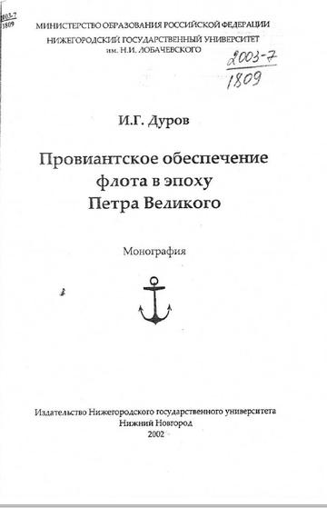 http://s5.uploads.ru/t/Ap83S.png