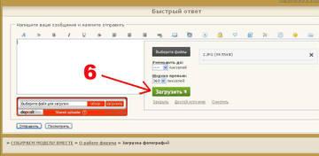 http://s5.uploads.ru/t/As3rf.jpg