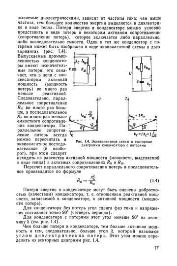 http://s5.uploads.ru/t/AuXQa.jpg