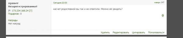 http://s5.uploads.ru/t/AvVZ8.jpg