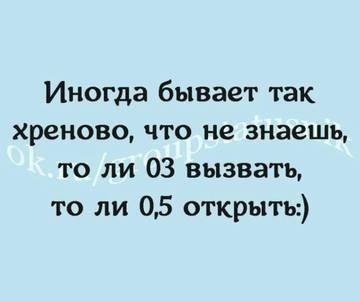 http://s5.uploads.ru/t/AvjnR.jpg