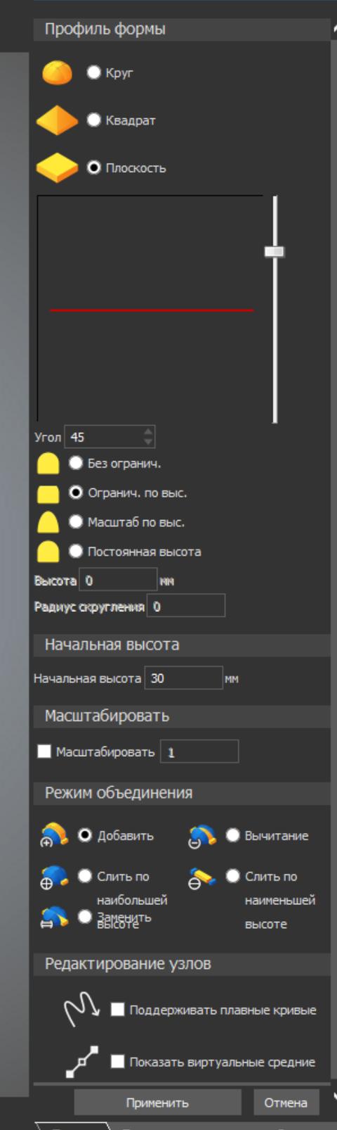 http://s5.uploads.ru/t/AxaKU.png