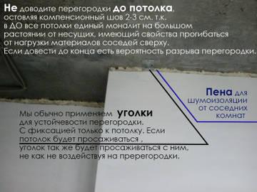 http://s5.uploads.ru/t/AzsgS.jpg