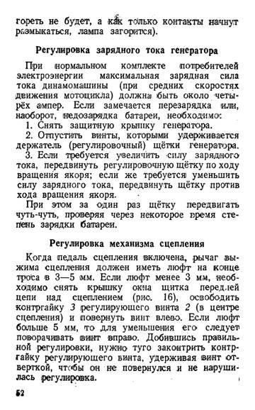http://s5.uploads.ru/t/B0lzR.jpg