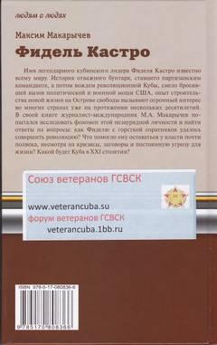 http://s5.uploads.ru/t/B3yga.jpg