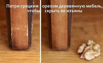 http://s5.uploads.ru/t/B605I.jpg