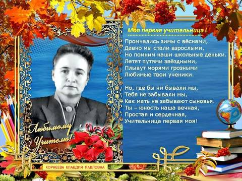 http://s5.uploads.ru/t/B7xYD.jpg