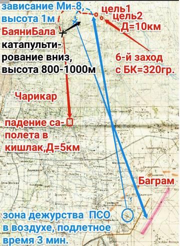 http://s5.uploads.ru/t/BHKAc.jpg