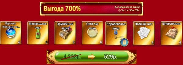 http://s5.uploads.ru/t/BJacj.jpg