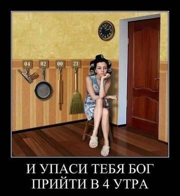 http://s5.uploads.ru/t/BOfi8.jpg