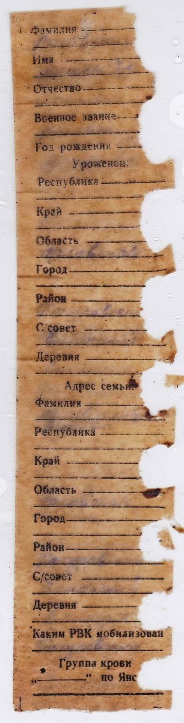 http://s5.uploads.ru/t/BPp81.jpg
