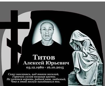 http://s5.uploads.ru/t/BQOnX.jpg