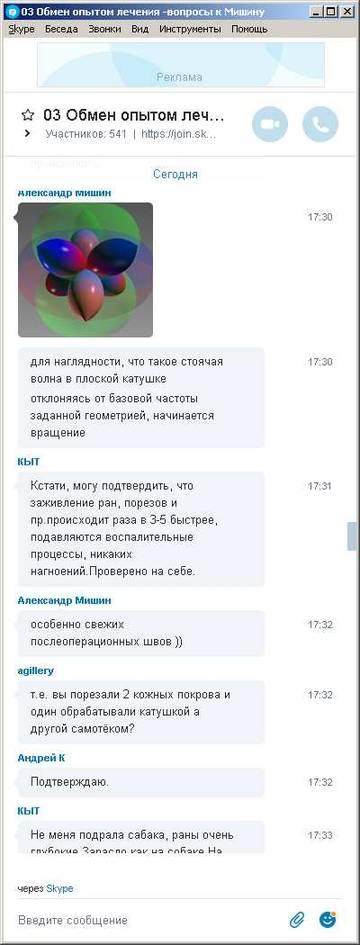 http://s5.uploads.ru/t/BTb2g.jpg