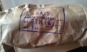 http://s5.uploads.ru/t/BWc1h.jpg
