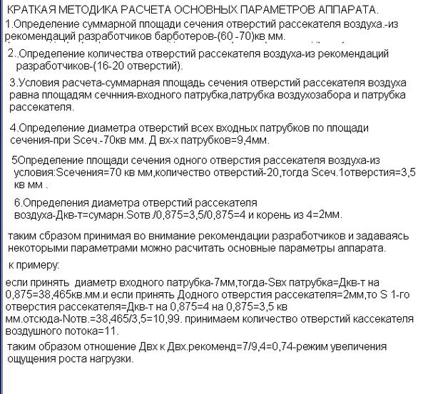 http://s5.uploads.ru/t/BXn5a.png