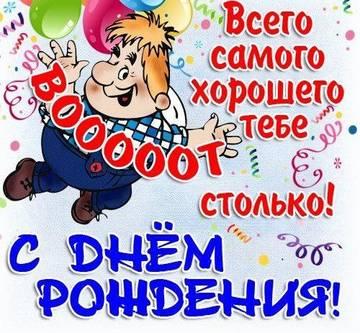 http://s5.uploads.ru/t/Bcn3D.jpg