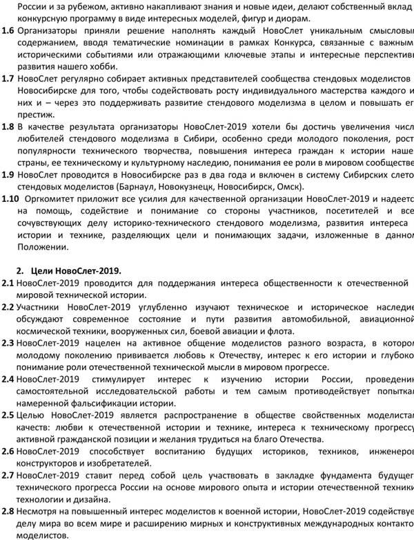 http://s5.uploads.ru/t/Bcrda.jpg