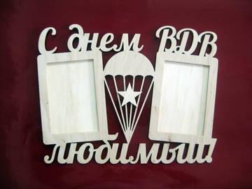 http://s5.uploads.ru/t/Bhqm9.jpg