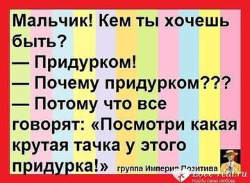 http://s5.uploads.ru/t/Big6L.jpg