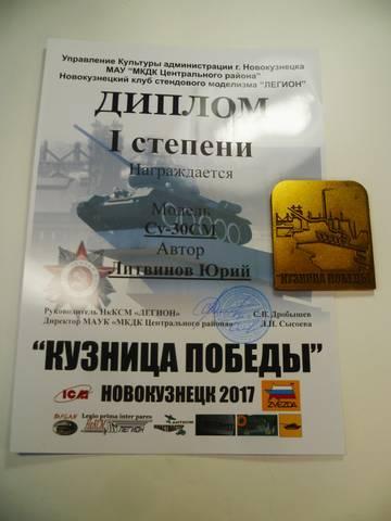 http://s5.uploads.ru/t/BmNsV.jpg