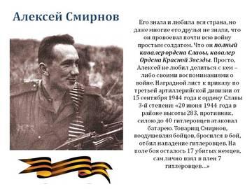http://s5.uploads.ru/t/BmPc3.jpg