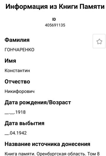 http://s5.uploads.ru/t/Bnpxw.jpg