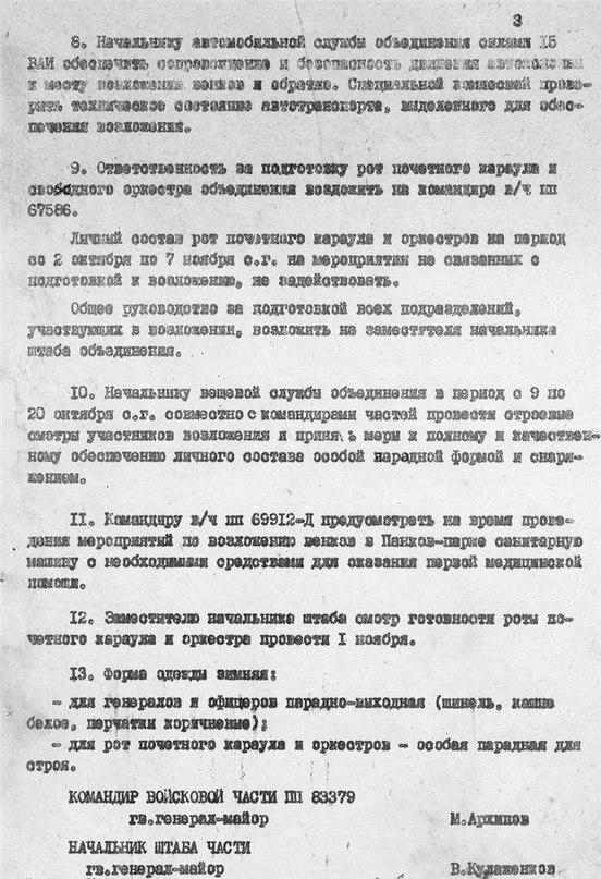 http://s5.uploads.ru/t/Bs1Jw.jpg