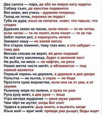 http://s5.uploads.ru/t/BvsYU.jpg