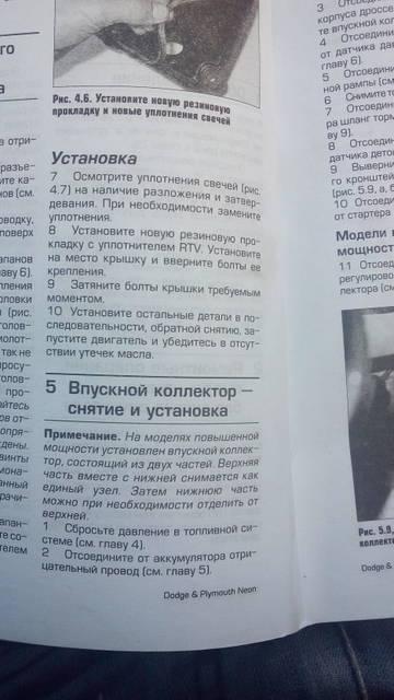 http://s5.uploads.ru/t/BxYz2.jpg