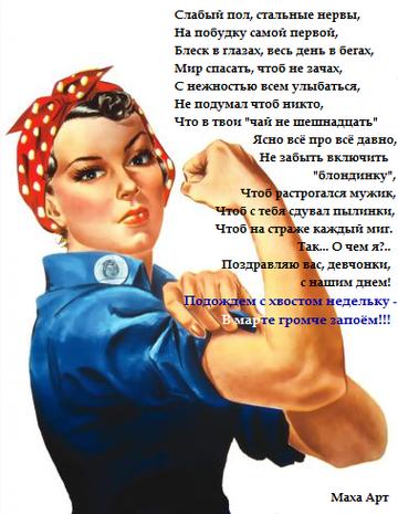 http://s5.uploads.ru/t/C0VMQ.png