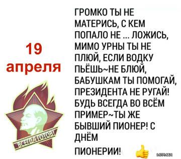 http://s5.uploads.ru/t/C2AFq.jpg