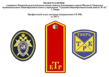 http://s5.uploads.ru/t/C3NfM.jpg
