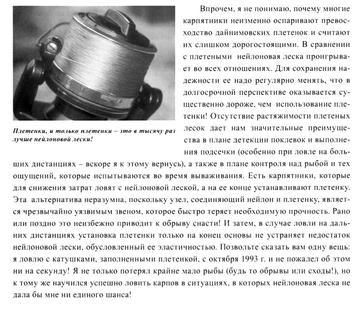 http://s5.uploads.ru/t/C3hgE.png