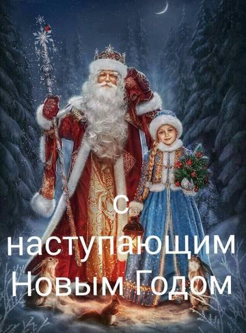 http://s5.uploads.ru/t/CIOj0.jpg
