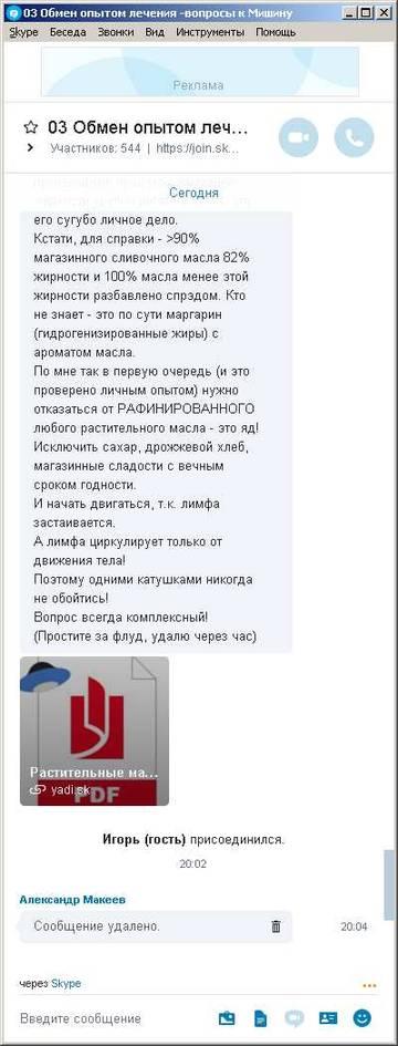 http://s5.uploads.ru/t/CJ3AV.jpg