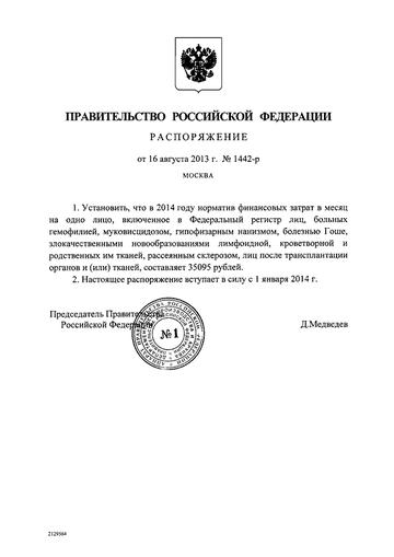 http://s5.uploads.ru/t/CKy5I.png