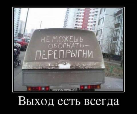 http://s5.uploads.ru/t/CL2kE.jpg
