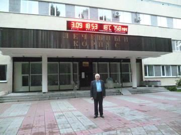 http://s5.uploads.ru/t/CMEXQ.jpg
