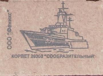 http://s5.uploads.ru/t/CNZRE.jpg
