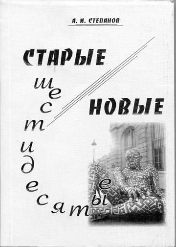 http://s5.uploads.ru/t/CS6aN.jpg