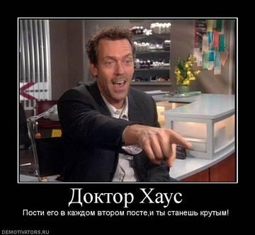 http://s5.uploads.ru/t/CTA9y.jpg