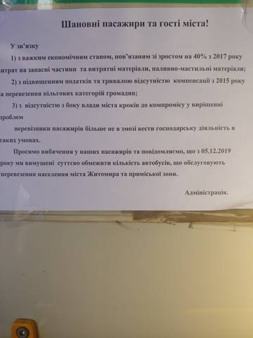 http://s5.uploads.ru/t/CTAE0.jpg