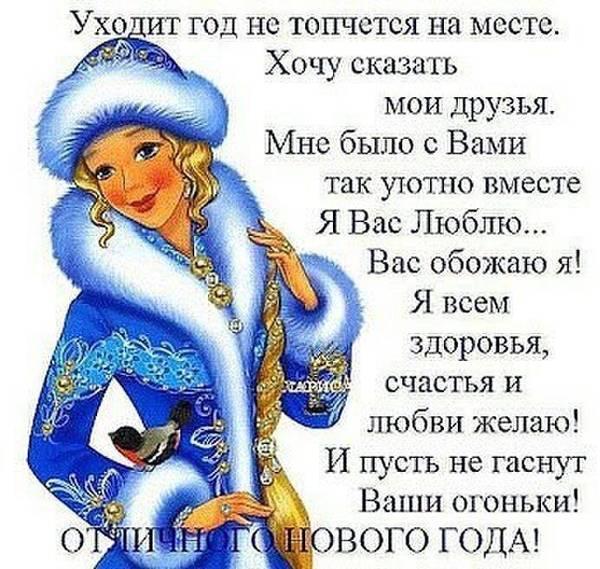http://s5.uploads.ru/t/CTIfG.jpg