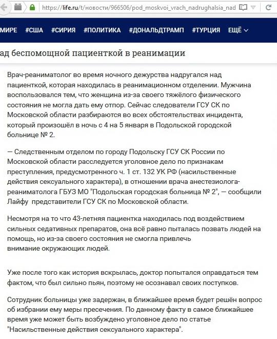 http://s5.uploads.ru/t/CYBmP.jpg